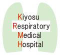 Kiyosu Respiratory Medical Hospital