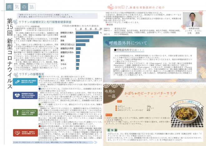 表紙ブログ2